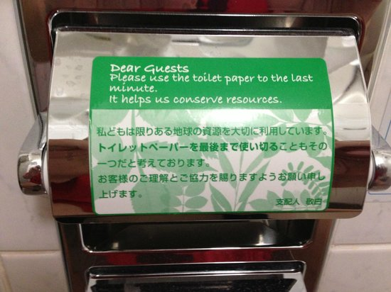 Hotel Hokke Club Naha Shintoshin: An ominous message from the toilet paper roll.