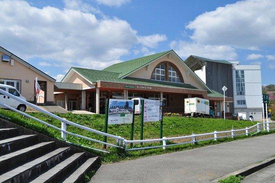 Johana Service Area