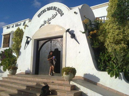 Hotel Dar El Bhar: Entrada discreta
