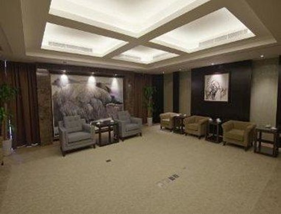 Shangbang Hotspring Hotel: Meeting Room