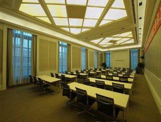 Shangbang Hotspring Hotel: Function Room