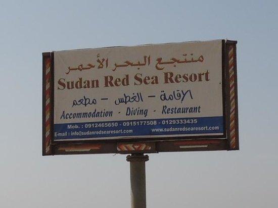 Sudan Red Sea Resort : The Entrance