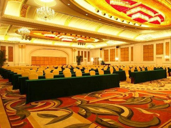 Taizhou Country Garden Phoenix Hotspring Hotel : Meeting Room
