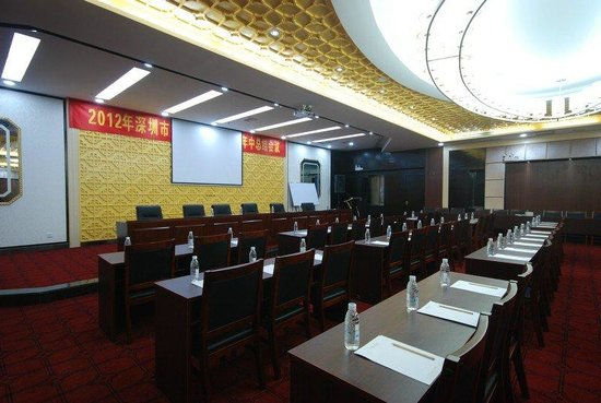 Minfeng International Hotel : Meeting Room