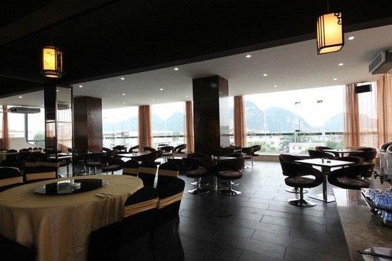 Guilin Kokusai Hotel: Restaurant