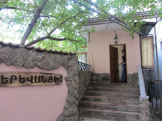 Hin Yerevantsi Hotel: Собственно вход