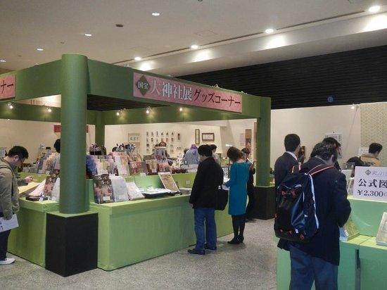 Tokyo National Museum The Heiseikan : グッズコーナー