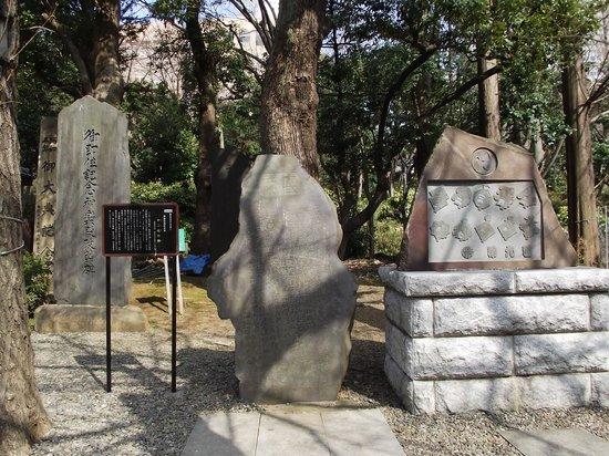 Kumano Shrine : 十二社の碑