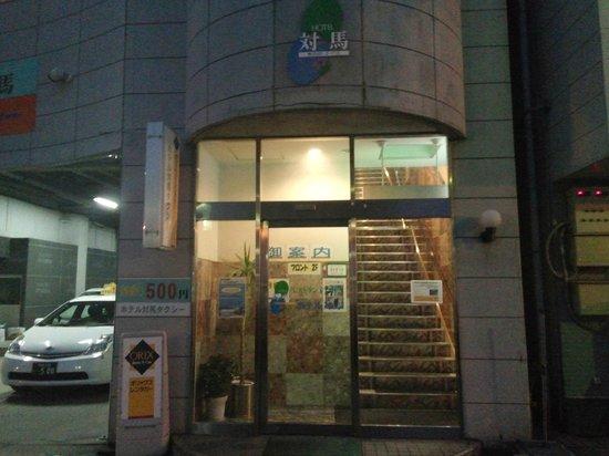 호텔 쓰시마