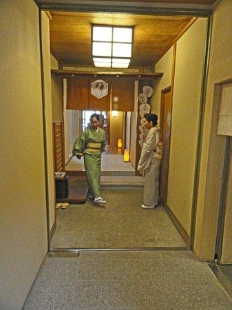 Ryokan Tazuru: L'entrée