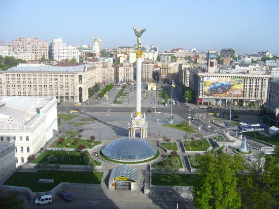 Hotel Ukraine: Вид с балкона номера