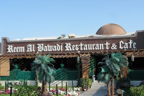 Reem al bawadi restaurant cafe dubai jumeirah jumeira for Al bawadi mediterranean cuisine