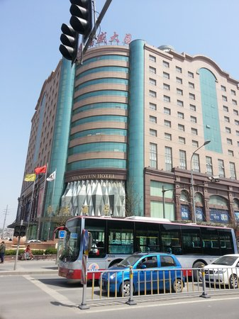 Xinfusheng Xiangyun Hotel: The hotel