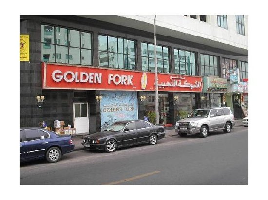 Golden Fork Foto