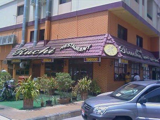Ruchi restaurant abu dhabi al markaziya 32 st for Ristorante cipriani abu dhabi
