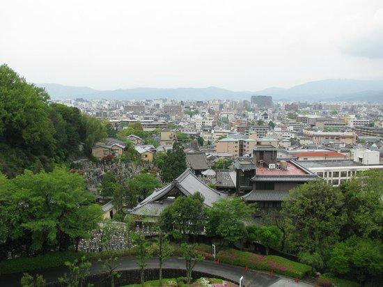 The Westin Miyako Kyoto: view