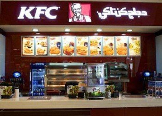 KFC, Dubai - Uptown MotorCity DubaiMotor City - Restaurant