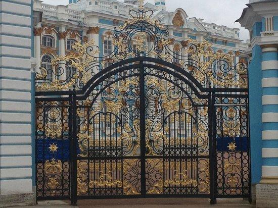 Kempinski Hotel Moika 22: catherine palace gates
