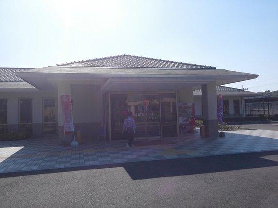 Yuttari Land Tsushima: view of entrance