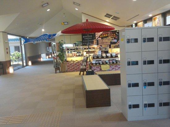 Yuttari Land Tsushima: locker
