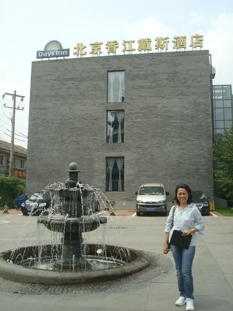 Days Inn Forbidden City Beijing: If you want value for money, you can find it here