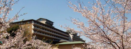 The Westin Miyako Kyoto: hotel outlook