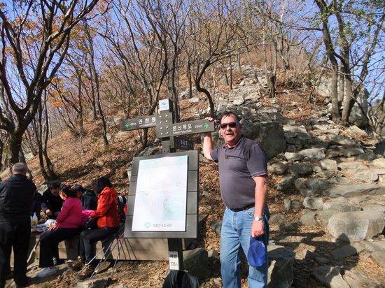 Gyeryongsan National Park: Do we go onward or back?