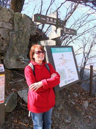 Gyeryongsan National Park: At the top
