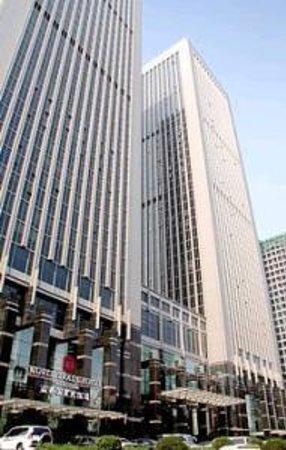 Shanxi World Trade Center