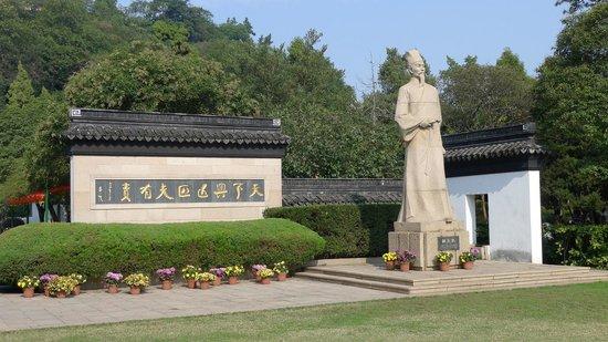Kunshan Forest Park