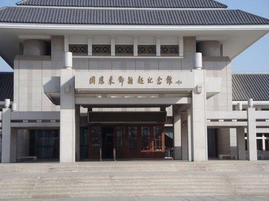 Memorial of Zhou and Deng Photo