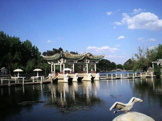 Haigeng Park Photo