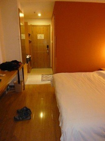 Ibis Lanzhou Zhangye Road: Room view