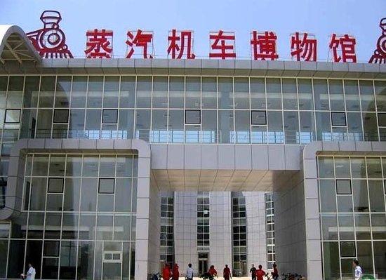 Foto de Steam Locomotive Gallery of Shenyang