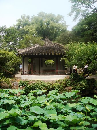 Exhibition Gallery of Cao Xueqin' Reliques
