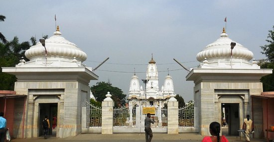 View of Gorakhnath Temple from the Front Main Gate
