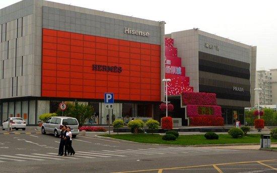 Hisense Plaza (Hisense Plaza)