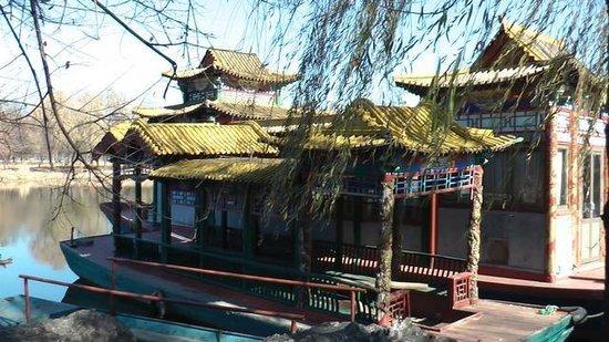 Shun Emperor Mountain