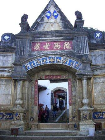 Yuxi Cave
