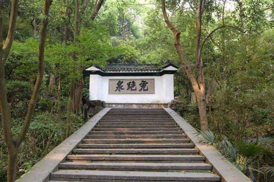 Hupao Spring of Zhenjiang