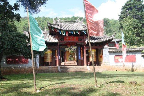 丽江市普济寺