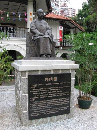 Lu Yu Memorial Hall