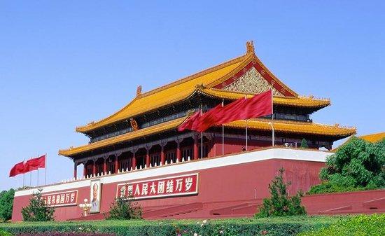 Lu Yu Square Foto