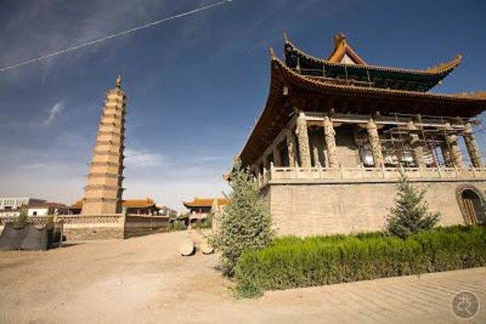 Luoshi Pagoda Photo