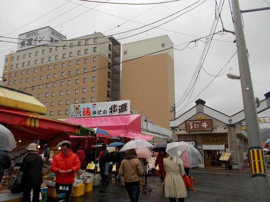 Toyoko Inn Hakodate-ekimae Asaichi: 外観