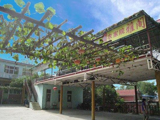 Mentougou Jingxi Shibatan Scenic Resort