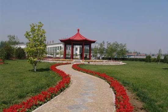 Beijing Chaolai Agricultural Park