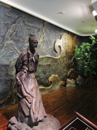 Anshan Museum