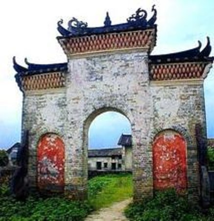 Qiangang Ancient Village