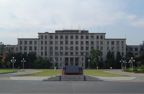 Xichuan County-billede